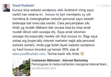 kursus-wordpress-income-online-panduan-seminar-bengkel-kelas-wordpress